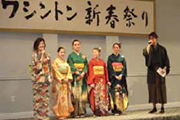2013_ShinshunMatsuri