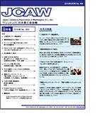 newsletter_1016_bn