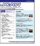 Newsletter_0316_bn