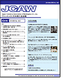 Newsletter_0416_bn