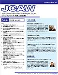 Newsletter_0516