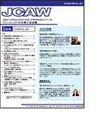 Newsletter_0516_bn