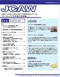 Newsletter_0616