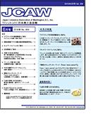 Newsletter_0616_bn