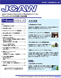 Newsletter_070816