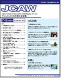 Newsletter_070816_bn