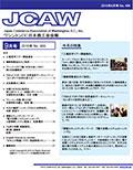 Newsletter_0916