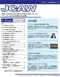Newsletter_1216