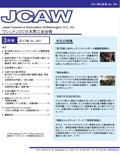 Newsletter_0317