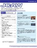 Newsletter_0417