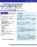 Newsletter_0717