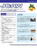 Newsletter_1017