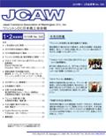 Newsletter_010218